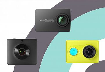 Сравнение экшн-камер Xiaomi: Yi 4K action camera, Yi Action Camera Basic Edition, Mijia 360° Panoramic Camera